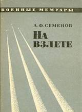 http://static2.ozone.ru/multimedia/books_covers/c300/1000317436.jpg