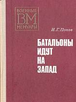 http://www.ozon.ru/multimedia/books_covers/1000569403.jpg